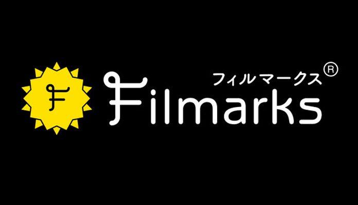 フィルマークス