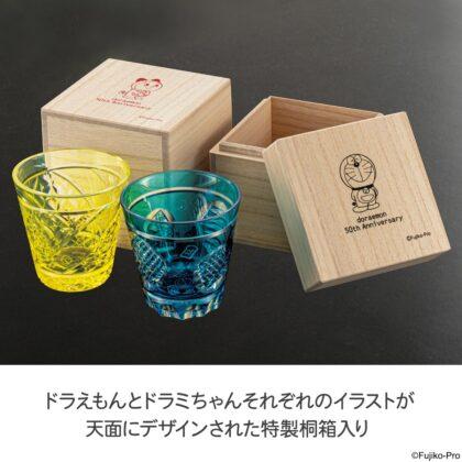 ドラえもんとドラミちゃんをイメージした、江戸切子グラスが登場