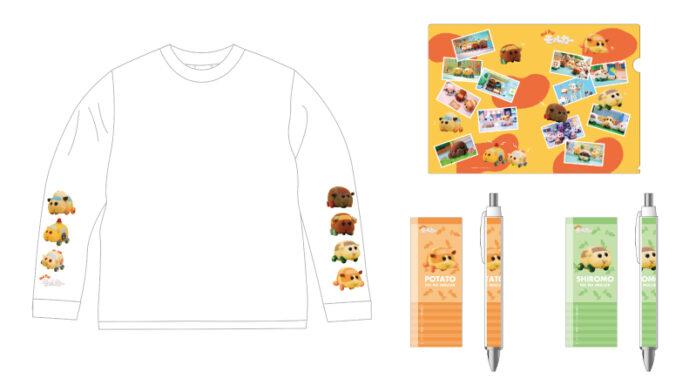 モルカー×ヴィレッジヴァンガードがコラボ、Tシャツや文房具など新発売