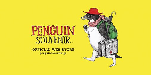 PENGUIN SOUVENIR(ペンギン スーベニア) 渋谷PARCO店