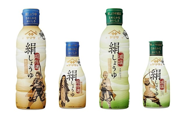 鬼滅とヤマサ醤油がコラボ、鬼滅の刃「絹しょうゆ」数量限定ボトル発売