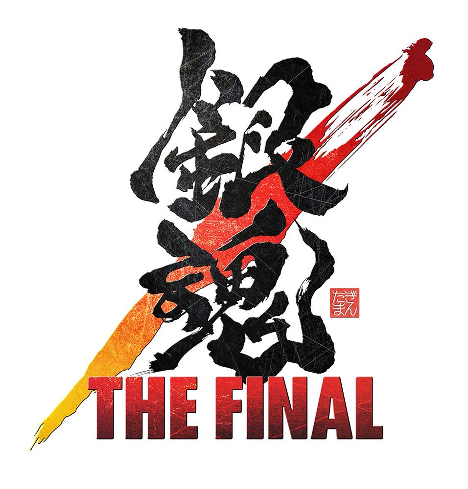 「銀魂 THE FINAL」Blu-ray&DVD
